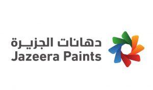 شعار_دهانات_الجزيرة